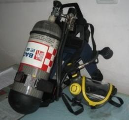 巴固c900空气呼吸器价格多少