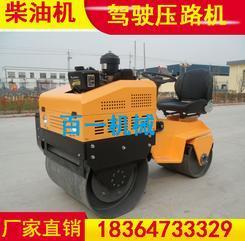 座驾式压路机 双轮压路机 自行式压路机