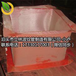 厂家直供 非金属膨胀节蒙皮 硅橡胶翻边蒙皮 批发非金属补偿器皮