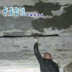 箱梁混凝土漏筋修补