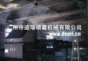 生活垃圾处理厂除臭设备,垃圾中转站除臭系统,喷雾消毒除臭设备