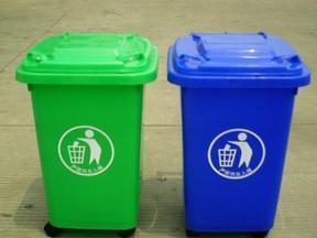 50升学校塑料垃圾桶