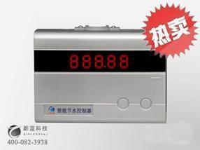 供应舟山、台州节水水控机节水刷卡机价格