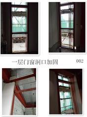 蒸压加气混凝土板材(ALC板、AAC板、NALC板)