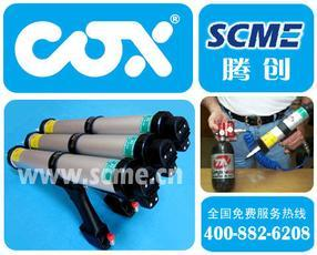 COX气动压胶枪使用性能是仿冒品的十倍