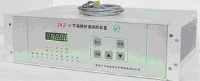 ZKZ-4型转速监控装置