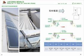 生产屋面升降天窗电动屋顶天窗