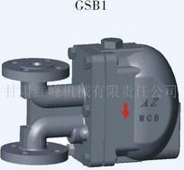 GSB1杠杆浮球式蒸汽疏水阀|浮球式疏水阀