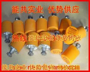 纺织厂阀门配件BAELZ RSM63/8 电动阀