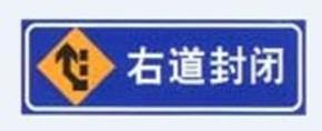 广州道路标线,惠州维修高速公路防护栏工程