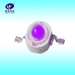 星辰光电 LED紫光灯珠 1W大功率紫光灯珠 特殊光效紫光LED