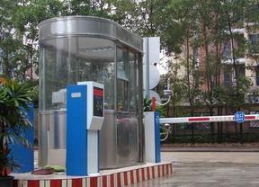 供应停车场车牌识别系统——停车场车牌识别系统的销售