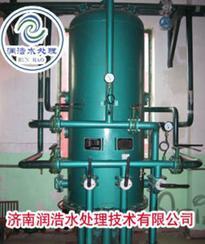 山东润浩海绵铁除氧器,济南软化水设备厂家