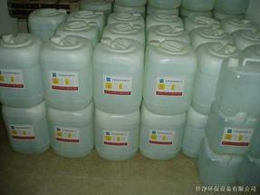 中原大化高纯度脱盐水