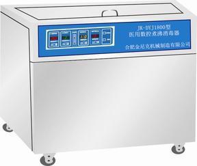 医用煮沸消毒槽
