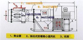 KCS-230D除尘风机 矿用湿式除尘风机 环保高压通风机 除尘通风机厂家