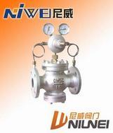 YK43F气体减压阀液化气减压阀