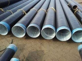 3PE防腐螺旋钢管供应/全通钢管sell/3PE防腐螺旋