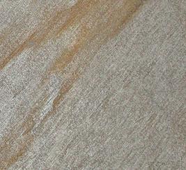 浅锈灰底板岩HS014