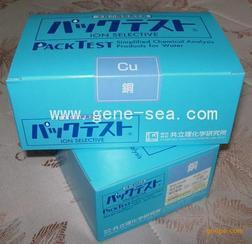 共立WAK-CU/MN 91304/931037铜测试包