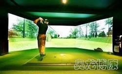 三屏模拟高尔夫