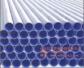 梅州环氧涂塑钢管