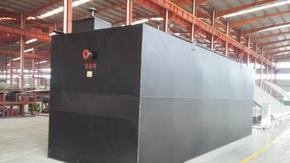 山东洗羊毛污水处理设备厂家