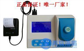 HJ-10N型氨氮测定仪