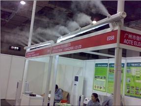 工业用超声波造雾机