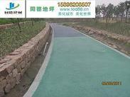 扬州透水混凝土/扬州透水路面/扬州彩色透水混凝土艺术地坪/扬州彩色混凝土
