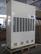 CFZ-15.0高效工业除湿机