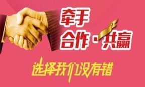 广告红包定制/天天摇喜供/公司晚会互动