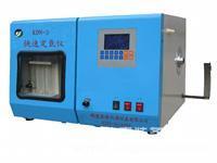 煤炭氮分析仪 KDN-3快速定氮仪