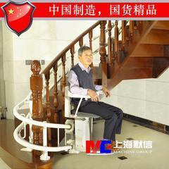 上海默信MC厂家直供 曲线豪华型座椅电梯 升降机 楼梯升降椅