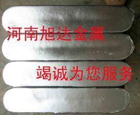 铅基耐磨巴氏合金16-16-2