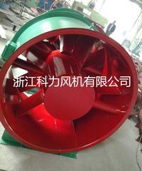 HTF-II双速消防排烟风机 耐高温 高性能 厂家