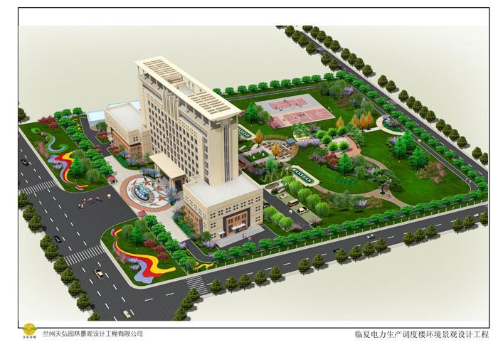 5            兰州天弘园林景观设计工程有限公司