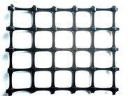 聚丙烯塑料土工格栅