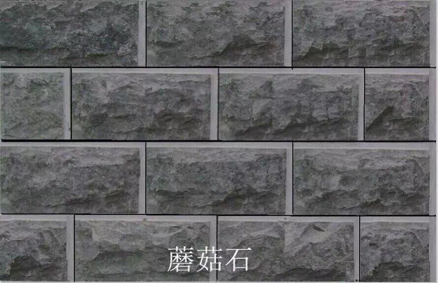 山东富康石材厂批发青石蘑菇石。   济宁富康石业有限公司位于山东省济宁市嘉祥县,占地30余亩,厂房占地面积约6000多平方米。自有工人30多人,有大中型切机20台。依靠本地丰富而优质的天青石资源,凭借先进的技术设备,常年生产各种路沿石、石桌、石凳、文化石、蘑菇石、台阶石、石栏杆、人物及动物雕像、石牌坊及各种板材(荔枝面、火烧面、龙眼面、菠萝面、冰花面、哑光面等)。 年生产能力约2万余立方米,产品远销山东.