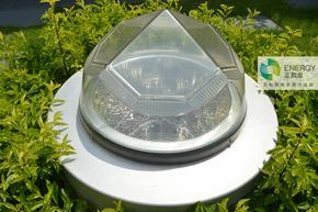 正能量科技自然采光-光伏-光电一体化光导系统