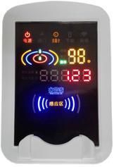 水管家微信支付宝充值IC卡水控系统