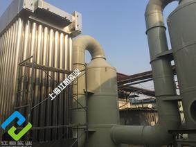 印染定型机等离子废气处理设备