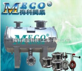 厂家生产批发不锈钢无负压稳流罐现货供应