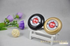乐旭科技 U1 小飞碟 呼叫器 分机