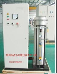 供应桑拿水疗设备/温泉水处理设备