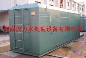 地埋式污水回用设备