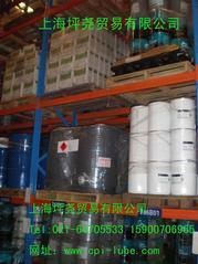 CP-4600-68石油、石化专用氨制冷冷冻油