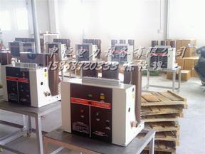 ZN63-12真空断路器VS1-12/630A