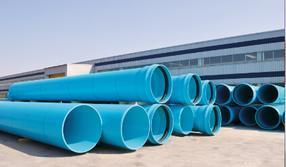 给水用高性能硬聚氯乙烯PVC-UH