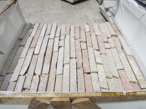 FSSW-267锈石条石文化石